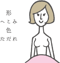 main-3